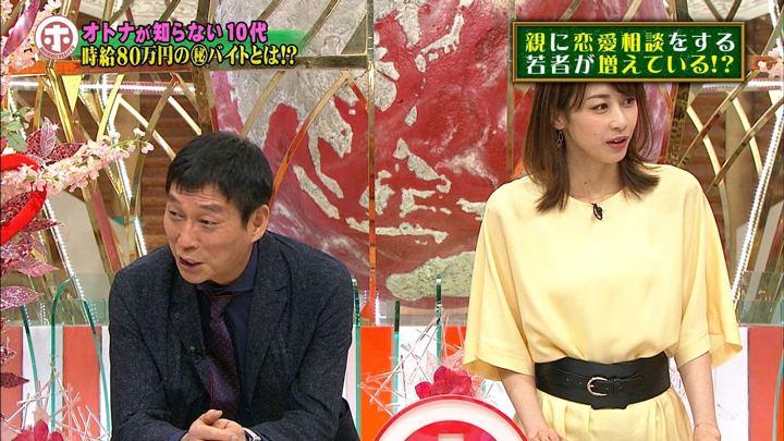 2018年04月25日加藤綾子の画像12枚目