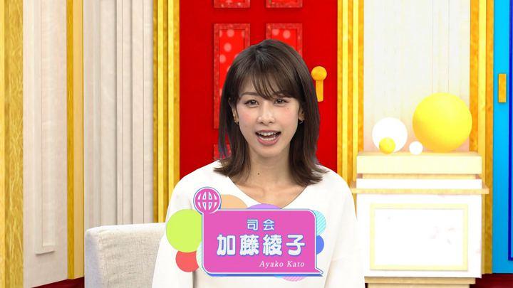 2018年04月26日加藤綾子の画像01枚目