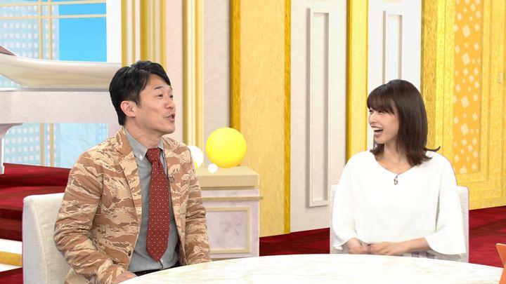 2018年04月26日加藤綾子の画像02枚目