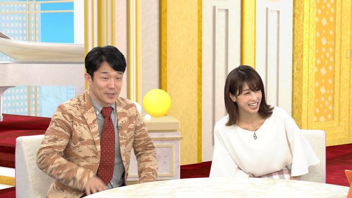 2018年04月26日加藤綾子の画像03枚目