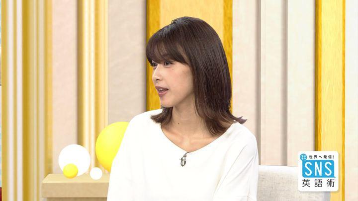 2018年04月26日加藤綾子の画像05枚目