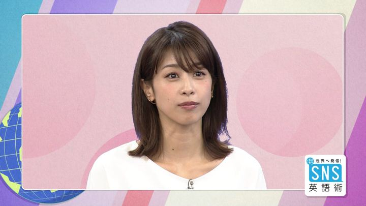 2018年04月26日加藤綾子の画像09枚目