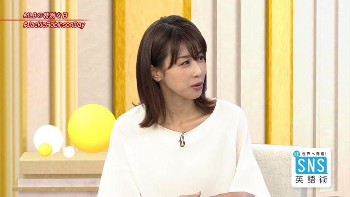 2018年04月26日加藤綾子の画像11枚目