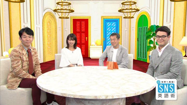 2018年04月26日加藤綾子の画像12枚目