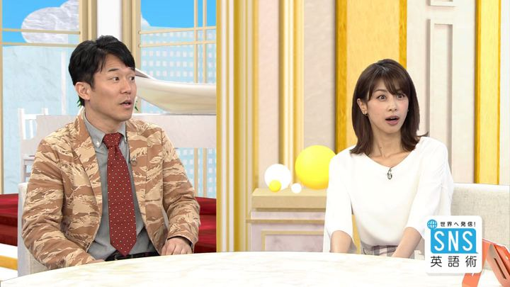 2018年04月26日加藤綾子の画像14枚目