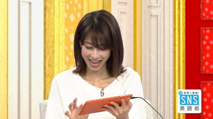2018年04月26日加藤綾子の画像15枚目