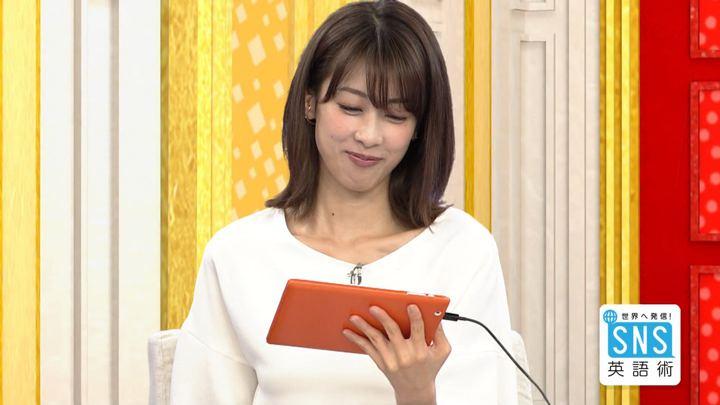 2018年04月26日加藤綾子の画像16枚目