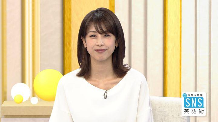 2018年04月26日加藤綾子の画像18枚目