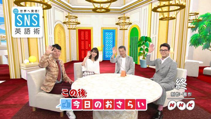 2018年04月26日加藤綾子の画像19枚目