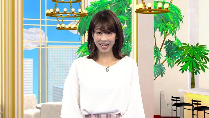 2018年04月26日加藤綾子の画像20枚目