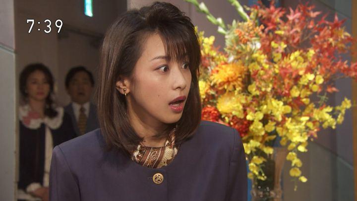 2018年04月28日加藤綾子の画像01枚目