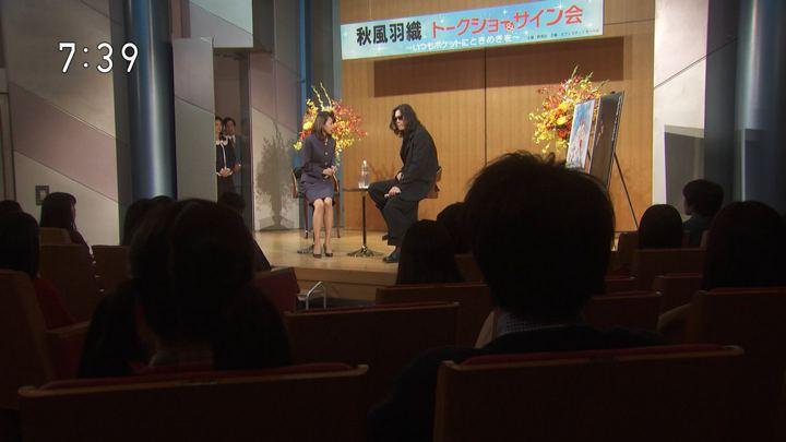 2018年04月28日加藤綾子の画像04枚目