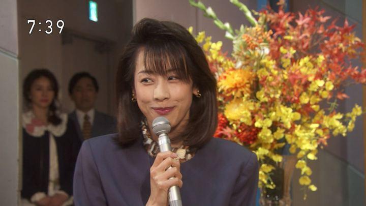 2018年04月28日加藤綾子の画像06枚目