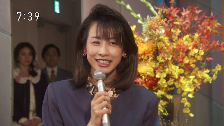 2018年04月28日加藤綾子の画像07枚目