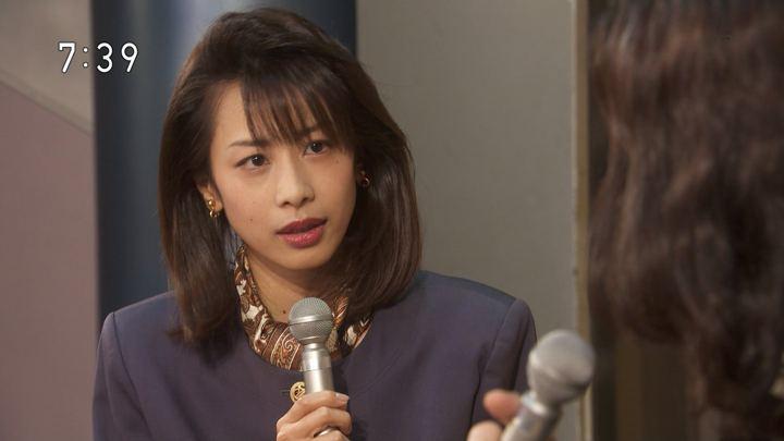 2018年04月28日加藤綾子の画像08枚目