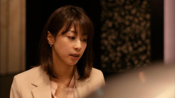 2018年04月29日加藤綾子の画像01枚目