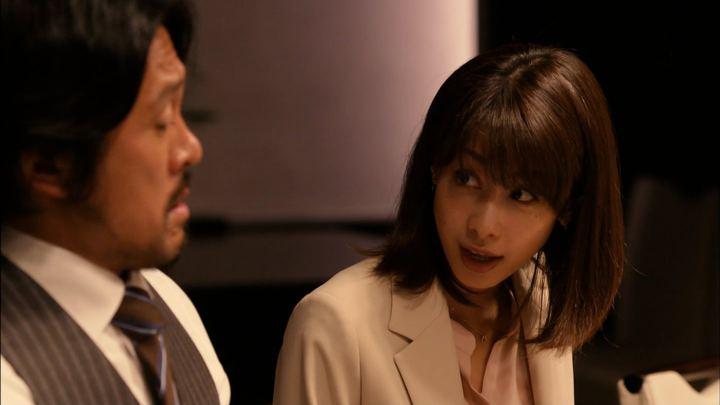2018年04月29日加藤綾子の画像02枚目
