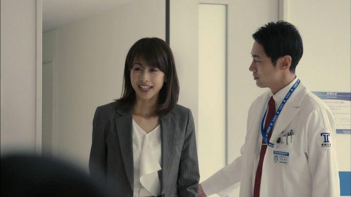2018年04月29日加藤綾子の画像06枚目