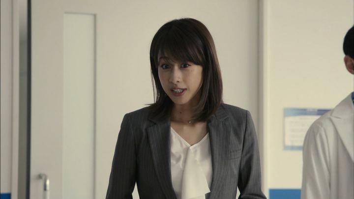 2018年04月29日加藤綾子の画像07枚目
