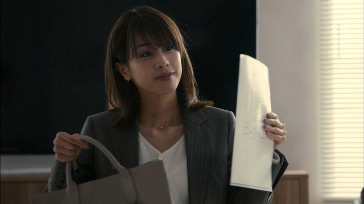 2018年04月29日加藤綾子の画像09枚目