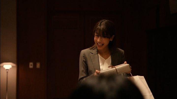 2018年04月29日加藤綾子の画像11枚目