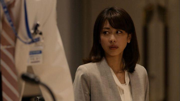 2018年04月29日加藤綾子の画像24枚目