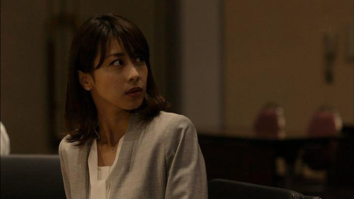 2018年04月29日加藤綾子の画像27枚目