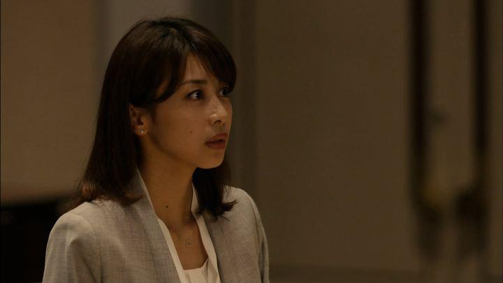 2018年04月29日加藤綾子の画像31枚目