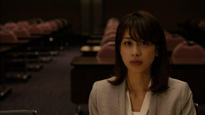 2018年04月29日加藤綾子の画像32枚目