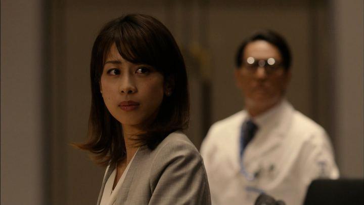 2018年04月29日加藤綾子の画像33枚目