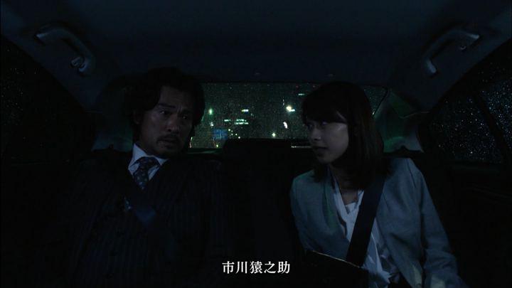2018年04月29日加藤綾子の画像35枚目