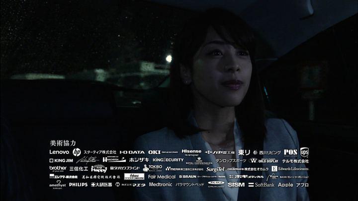 2018年04月29日加藤綾子の画像36枚目