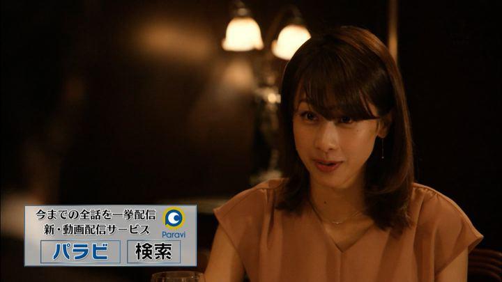 2018年04月29日加藤綾子の画像38枚目