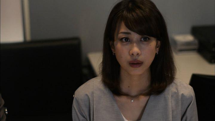 2018年05月06日加藤綾子の画像26枚目