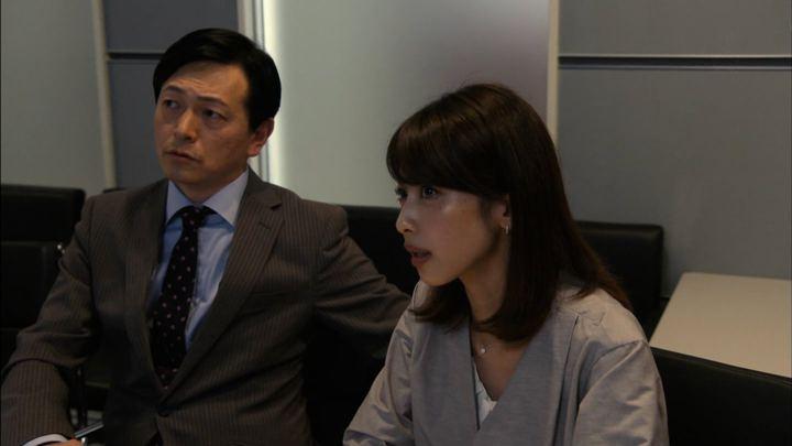 2018年05月06日加藤綾子の画像29枚目