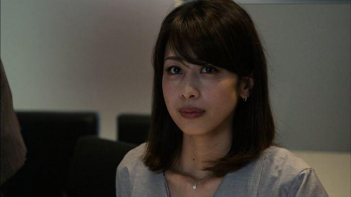 2018年05月06日加藤綾子の画像35枚目