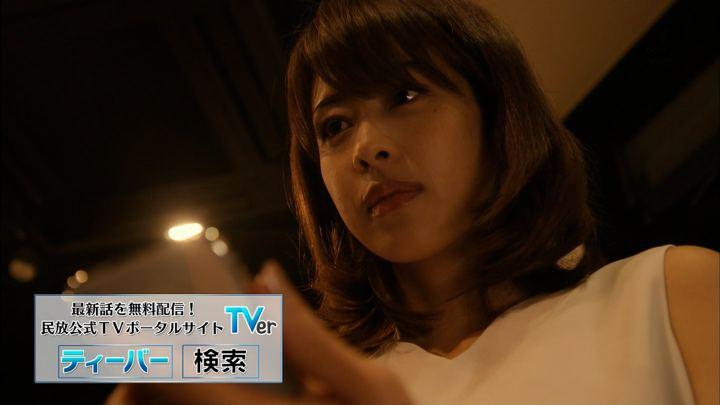 2018年05月06日加藤綾子の画像40枚目