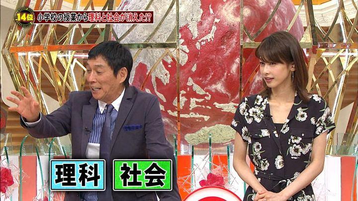 2018年05月09日加藤綾子の画像02枚目
