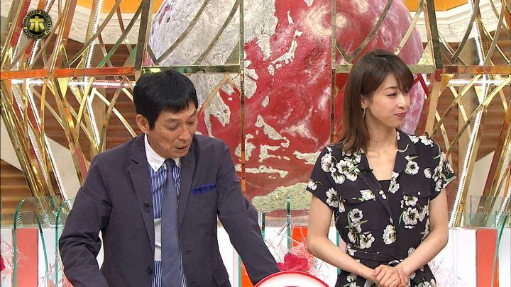 2018年05月09日加藤綾子の画像03枚目