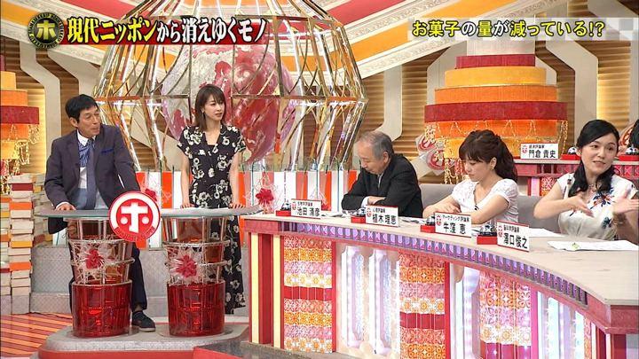 2018年05月09日加藤綾子の画像05枚目