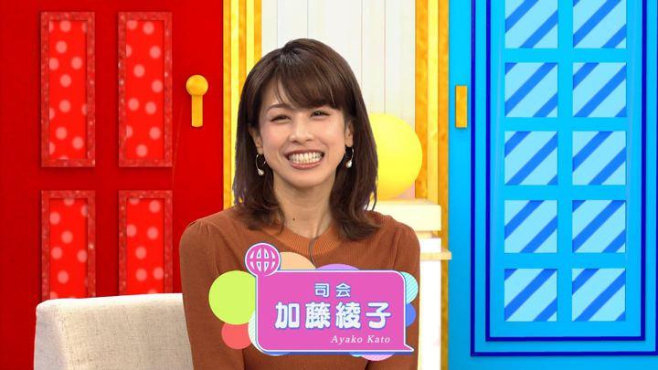 2018年05月10日加藤綾子の画像01枚目