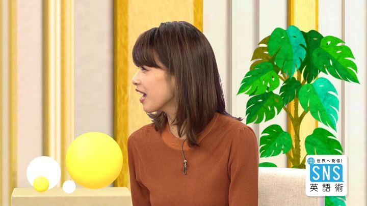 2018年05月10日加藤綾子の画像05枚目