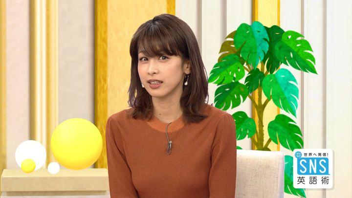 2018年05月10日加藤綾子の画像07枚目