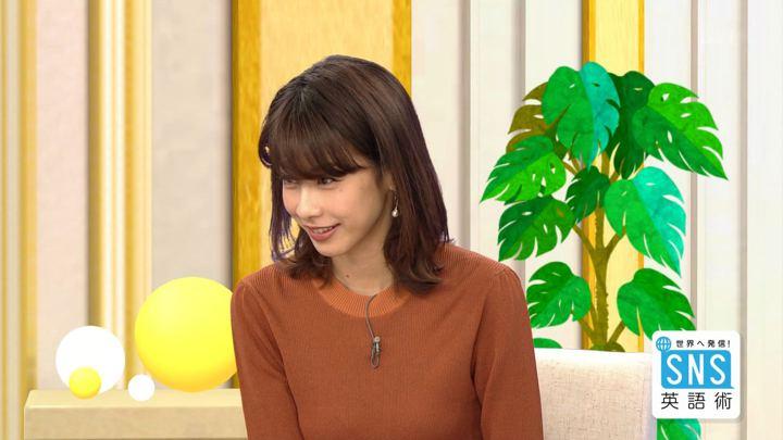 2018年05月10日加藤綾子の画像10枚目