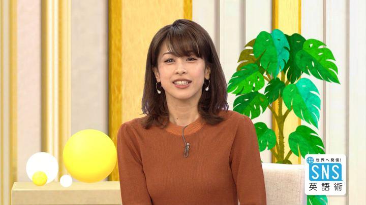 2018年05月10日加藤綾子の画像11枚目