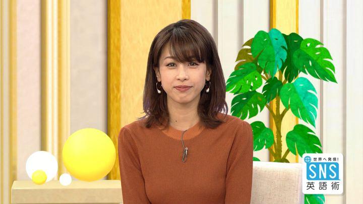 2018年05月10日加藤綾子の画像12枚目