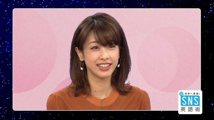 2018年05月10日加藤綾子の画像13枚目