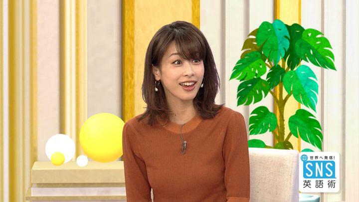 2018年05月10日加藤綾子の画像16枚目
