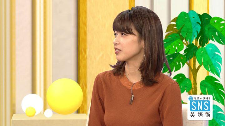 2018年05月10日加藤綾子の画像19枚目