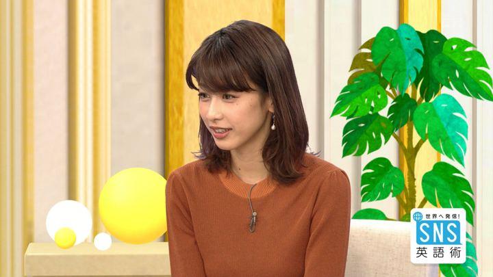 2018年05月10日加藤綾子の画像20枚目